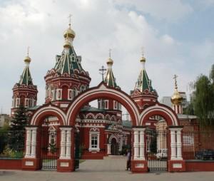 Кафедральный собор Казанской иконы Божией Матери